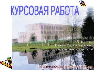 hello_html_m1a4ba3c3.jpg