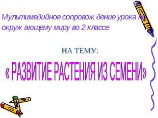 hello_html_m326f511e.jpg