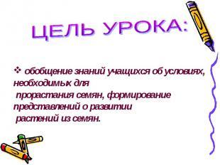 hello_html_m5ee89e27.jpg