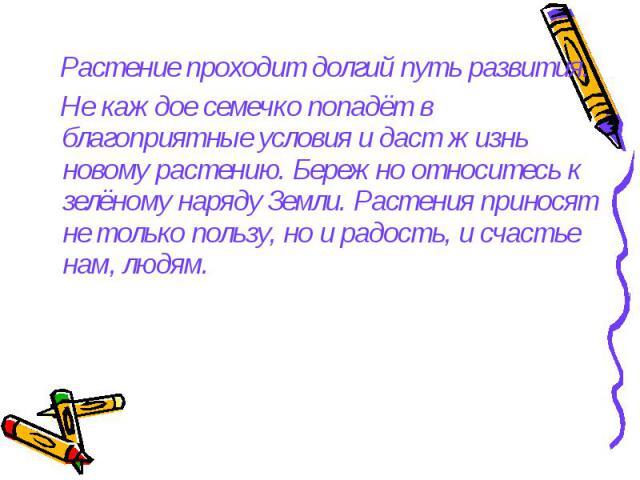 hello_html_m5f599849.jpg