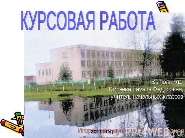 hello_html_m6f09b015.jpg