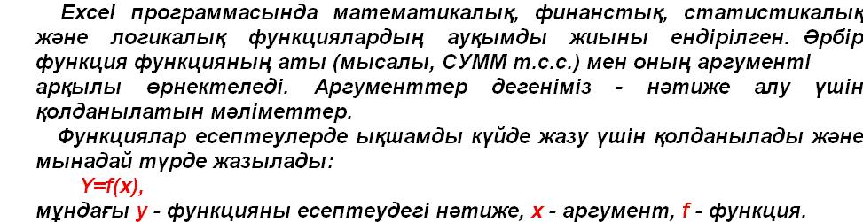 hello_html_88e2d08.png