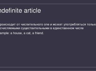 Indefinite article происходит от числительного one и может употребляться толь