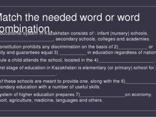 Match the needed word or word combination. The educational system in Kazakhst