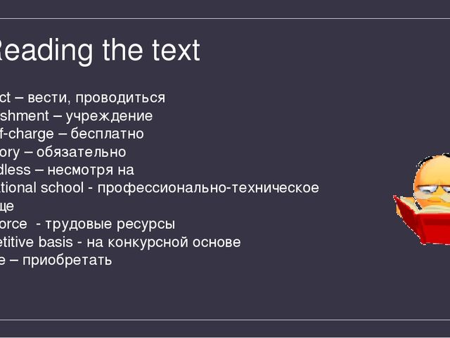 Reading the text Conduct – вести, проводиться Establishment – учреждение Free...