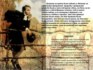 Лаковая миниатюра М. Пашинина Пушкину не нужно было ездить в Италию за картин