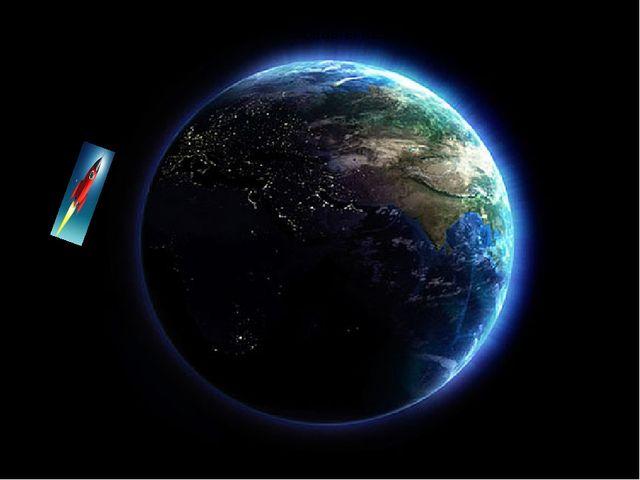 Такой видят космонавты нашу планету.