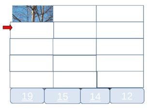 10*6*2 6*8*25 12 19 15 14 10-6+2 6+8+2 5+9+1 5+5+10 2+8-2 4+6-5 5+9-5 7+4+7 4