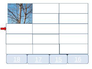 10*6*2 16 18 17 15 10-6+2 6+8+2 5+5+10 2+8-2 4+6-5 5+9-5 7+4+7 4+9-4 10-9+7 7