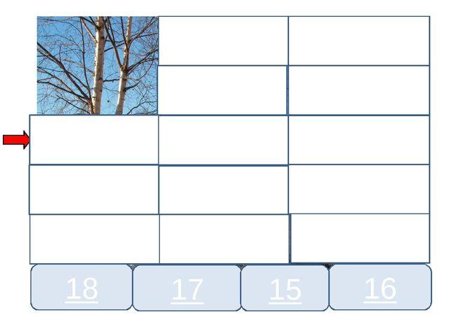 10*6*2 16 18 17 15 10-6+2 6+8+2 5+5+10 2+8-2 4+6-5 5+9-5 7+4+7 4+9-4 10-9+7 7...