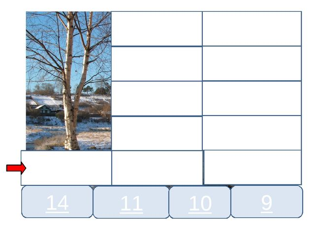 9 14 11 10 7+5-2 5+5+10 2+8-2 4+6-5 5+9-5 7+4+7 4+9-4 10-9+7 7+3-8 8+8-8 2+9-...