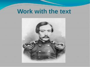 Work with the text