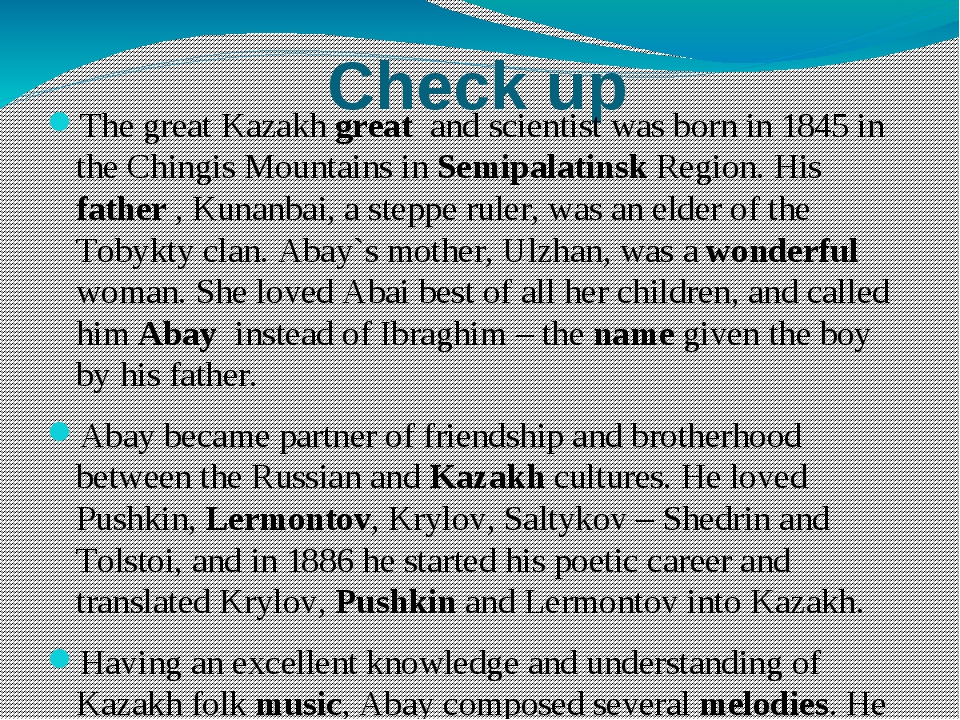 Check up The great Kazakh great and scientist was born in 1845 in the Chingis...