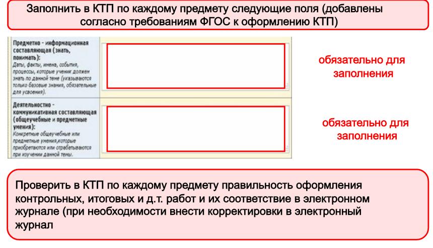 hello_html_m99cbce7.png