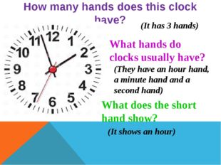 How many hands does this clock have? What hands do clocks usually have? What