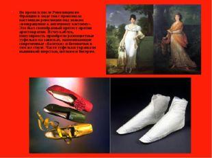 Во время и после Революции во Франции в моде тоже произошла настоящая революц
