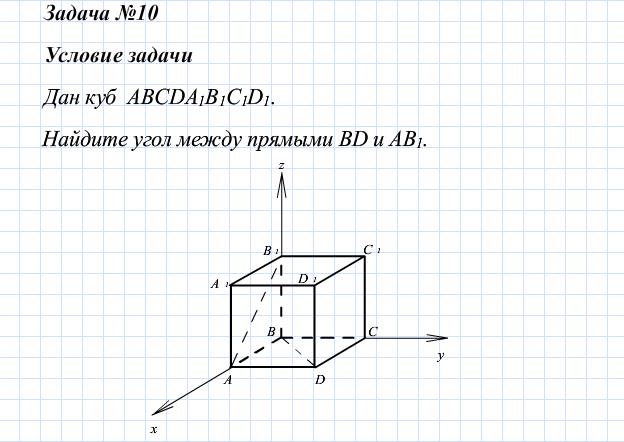 hello_html_m24f56b9e.png