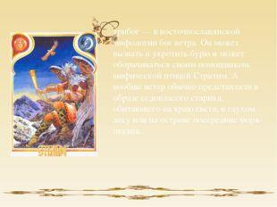 ада - славянская богиня любви и красоты. Именем Лада древние славяне называли