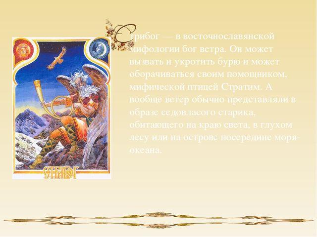 ада - славянская богиня любви и красоты. Именем Лада древние славяне называли...