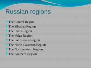 Russian regions The Central Region The Siberian Region The Urals Region The V