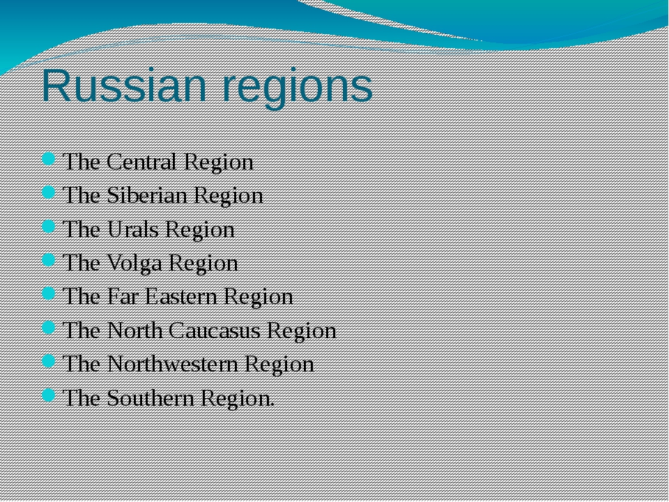 Russian regions The Central Region The Siberian Region The Urals Region The V...