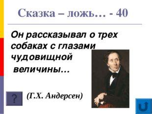 Проверь себя! S = a х в Р = (а + в) х 2 Р = а х 4 S = а х а Площадь прямоуго