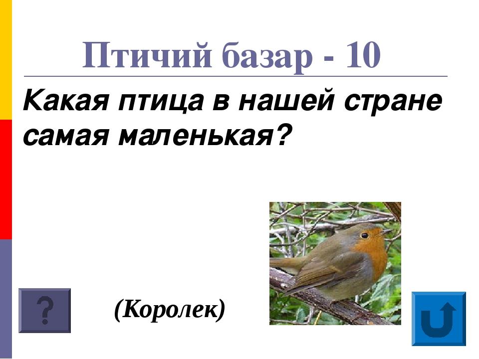 Проверь себя! Д = д х ч м = П : м с = С – с а + 0 = а Чтобы найти неизвестно...