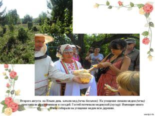 Второго августа на Ильин день качали мед (чечы басьтон). На угощение свежим м