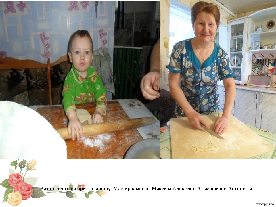 Катать тесто и нарезать лапшу. Мастер класс от Макеева Алексея и Альмашевой А...