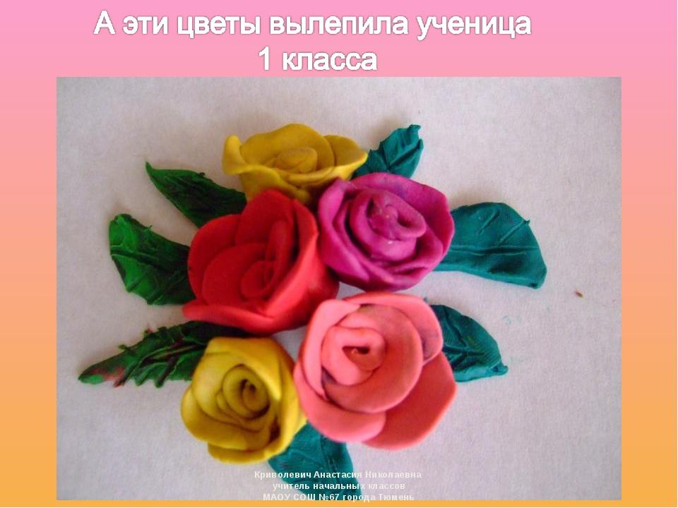 Сделать цветы своими руками для пасхи 14