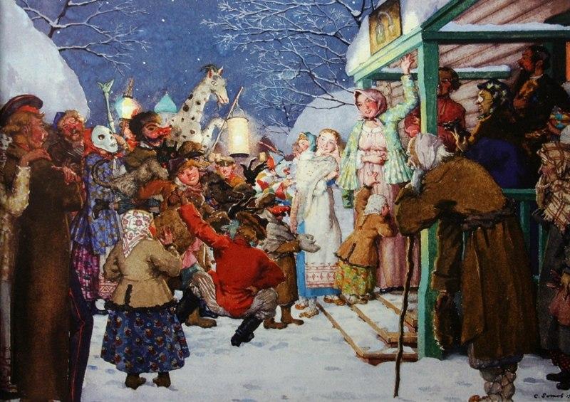 Знакомство со святочными традициями и обычаями народа