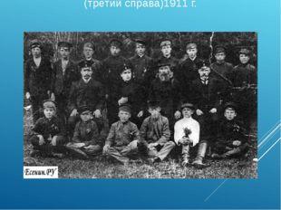 Есенин в верхнем ряду (третий справа)1911 г.