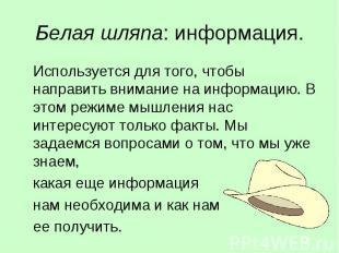 hello_html_m3031919a.jpg