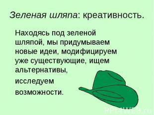 hello_html_m6a726427.jpg