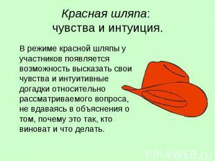 hello_html_m6d6a22b4.jpg