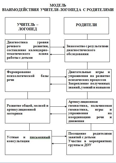 hello_html_m533ab509.jpg