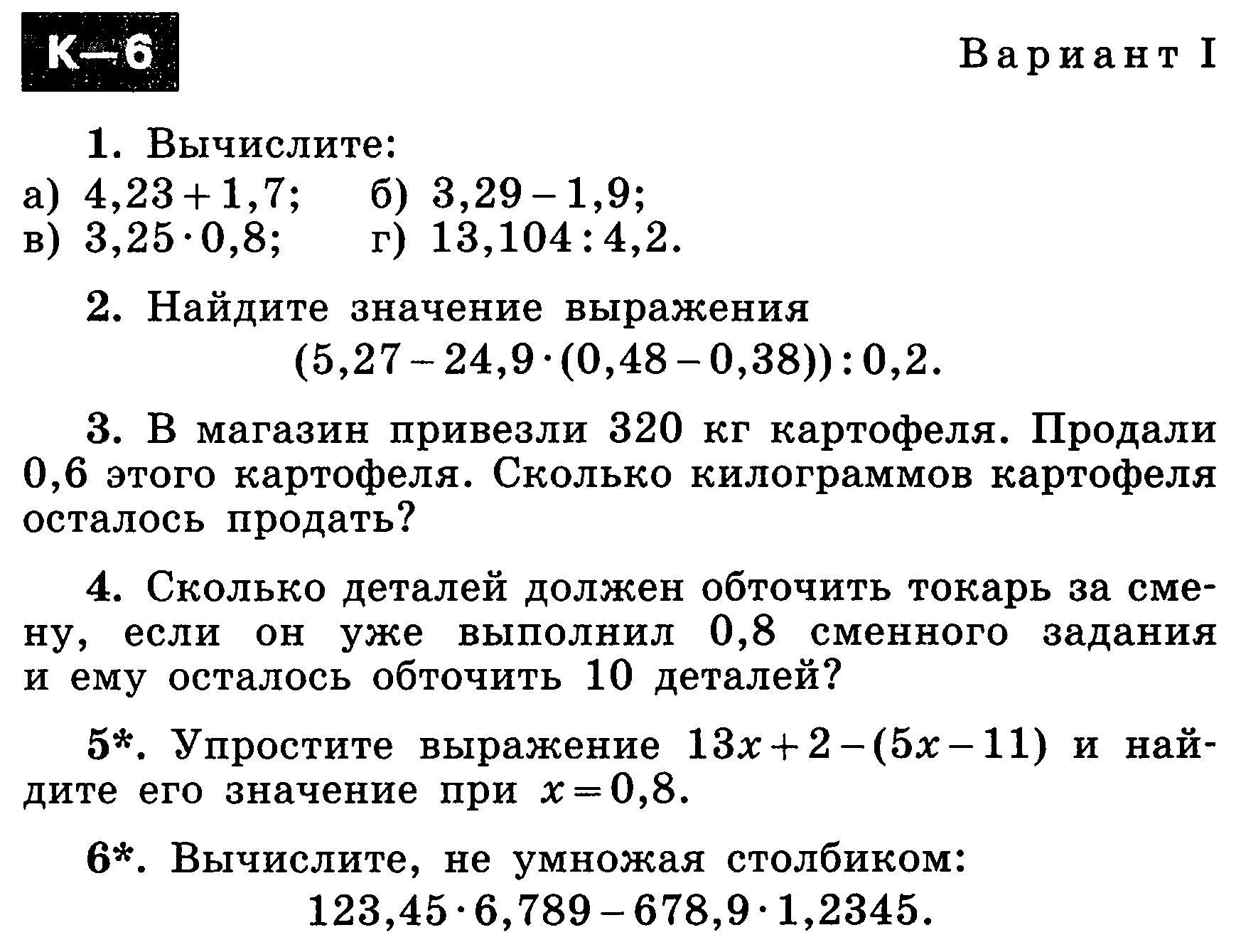 hello_html_5b8b8372.jpg