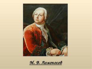 Название какого города в Крыму состоит из мужского, женского имён и натуральн