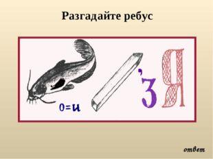 Какое натуральное число присутствует в названии известной картины Ивана Айваз