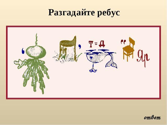 Какая геометрическая фигура изображена на самой известной картине Казимира Ма...