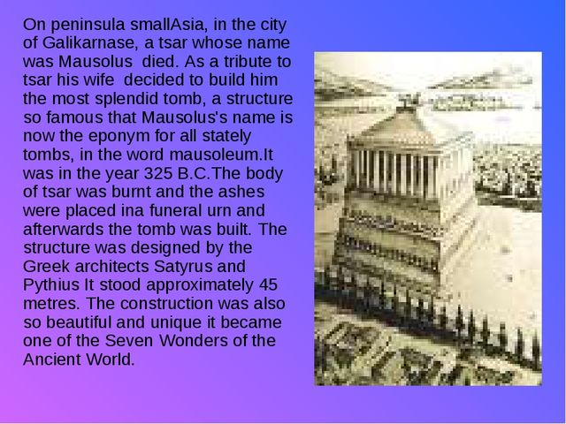 On peninsula smallAsia, in the city of Galikarnase, a tsar whose name was Mau...