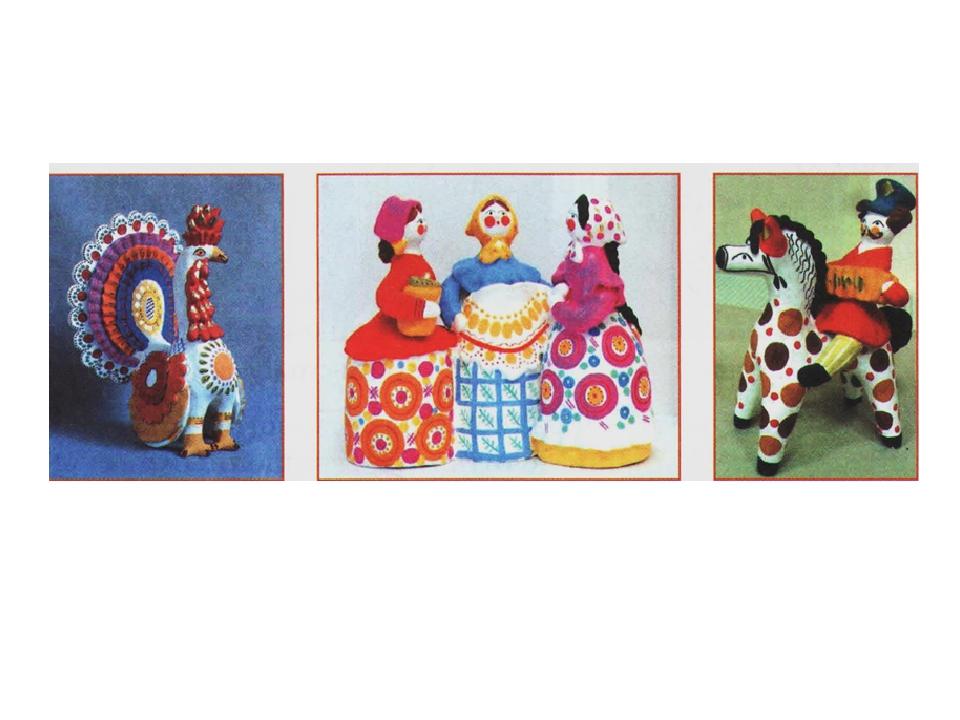 Дымковская глиняная игрушка нарядная, она украшена сочными красными, синими,...
