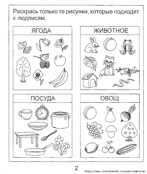 Kenglish ru - для родителей и для детей kenglish ru