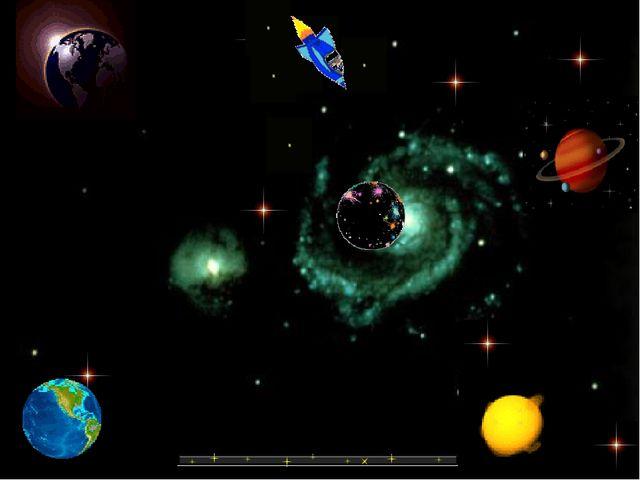 Планета Согласных 21 буква 36 звуков