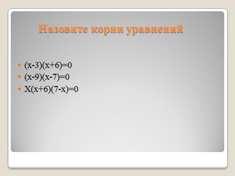hello_html_38df5f8e.png