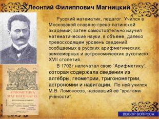 A А. Пушкин B С. Есенин C О. Хайям D И. Гёте Назовите имя известного поэта, м