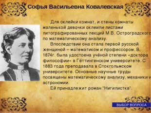 Его называли «Коперником геометрии», а А.Эйнштейн выразил сущность открытия,