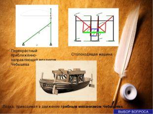 . Варфоломей Питиск – немецкий математик и богослов, автор учебника по тригон