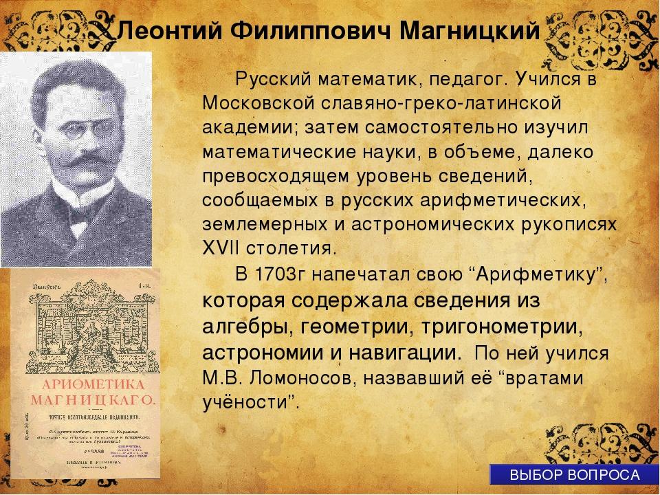 A А. Пушкин B С. Есенин C О. Хайям D И. Гёте Назовите имя известного поэта, м...