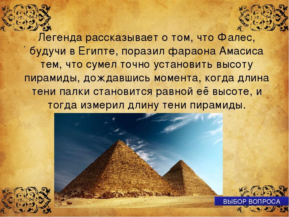 . Псаммит или Исчисление песчинок — работа древнегреческого ученого Архимеда,...